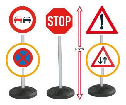 Игрушечные дорожные знаки Big, 69 см