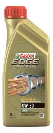 Моторное масло Castrol EDGE 0w30 1л 157E4F