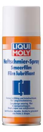 Специальная смазка LIQUI MOLY Haftschmier Spray (7607)