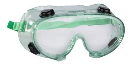 Защитные очки Stayer 2-11026