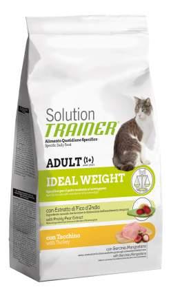 Сухой корм для кошек TRAINER Solution Ideal Weight, при ожирении, индейка, 1,5кг