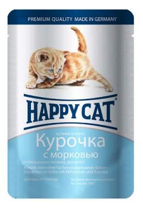 Влажный корм для котят Happy Cat, курица, овощи, 22шт, 100г