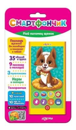 Детский гаджет Азбукварик смартфончик -Мой Питомец Щенок