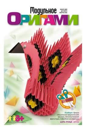 Оригами LORI Царь птица
