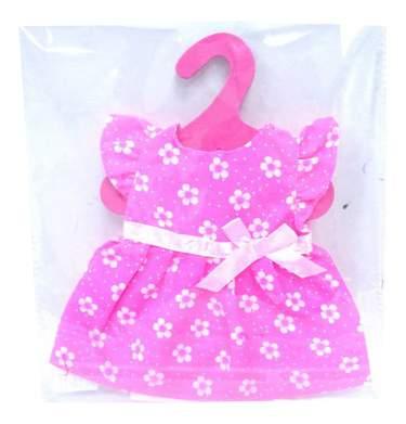 Платье для куклы Junfa toys GC18-10