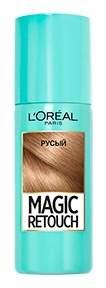 Спрей для волос L'Oreal Paris MAGIC RETOUCH тонирующий 4 Русый