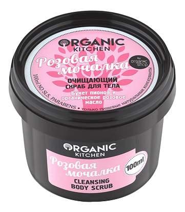 Скраб для тела ORGANIC SHOP очищающий Розовая мочалка 100мл
