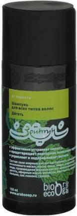 Шампунь Zeitun Деготь от перхоти, 150 мл