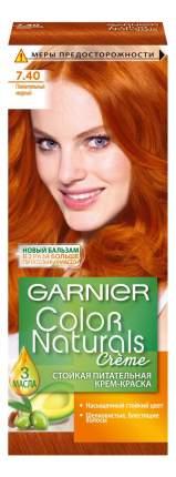 """Краска для волос Garnier Color Naturals """"Пленительный медный"""" C4556225, тон 7.40"""