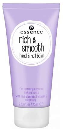 Крем для рук Essence Rich & Smooth & Nail Balm 75 мл
