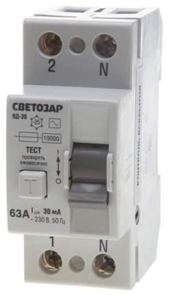 Устройство защитного отключения СВЕТОЗАР SV-49152-30-63