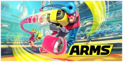 Игра Arms для Nintendo Switch