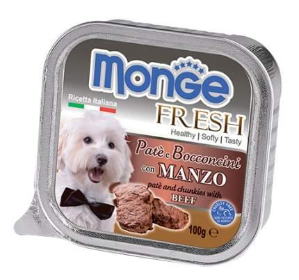 Консервы для собак Monge Fresh, говядина, 100г