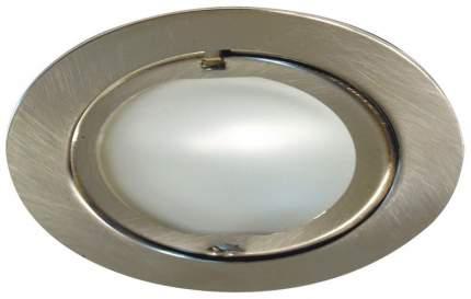 Мебельный светильник Paulmann Micro Line Klipp Klapp 98407
