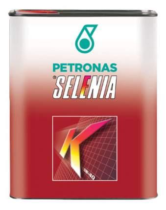 Моторное масло Selenia K 5W-40 2л