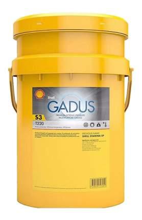 Специальная смазка для автомобиля Shell Gadus S3 T220 2 18 кг
