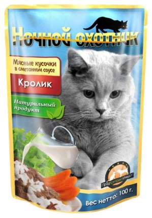 Влажный корм для кошек Ночной Охотник, кролик в сметанном соусе, 100г