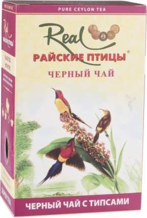 Чай черный Real райские птицы с типсами 100 г