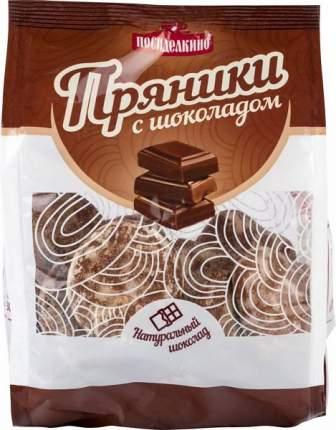 Мини-пряники классические Посиделкино с шоколадом 300 г