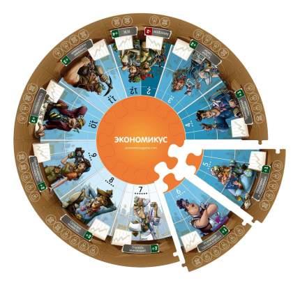 Настольная игра 2-е издание Экономикус Э001-2