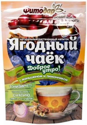 Напиток растворимый Фитодар ягодный чаек  доброе утро! с женьшенем и лимонником 100 г