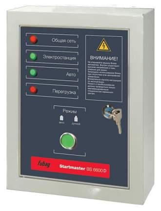Блок автоматики FUBAG Startmaster BS 6600 D (400V) для бензиновых станций 838221