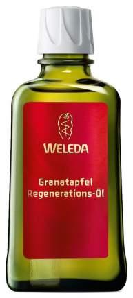 Масло для тела Weleda Гранатовое 100 мл