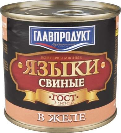 Языки свиные Главпродукт в желе 250 г