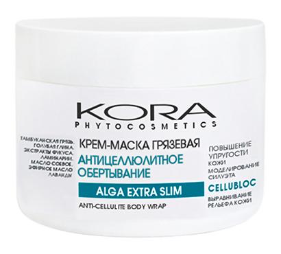 Крем-маска Kora Alga Extra Slim Маска антицеллюлитная грязевая 300мл.