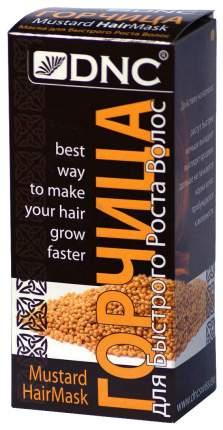 Маска для волос DNC Горчица для быстрого роста волос 100 гр