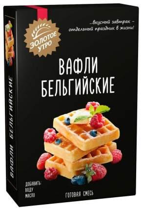 Смесь для приготовления вафель Золотое утро Вафли бельгийские 400 г