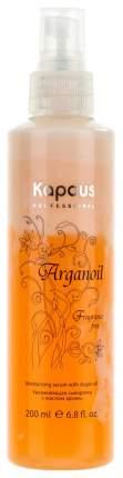 Сыворотка для волос Kapous Professional Fragrance free Arganoil 200 мл