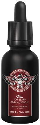 Масло для бороды Kondor Oil For The Beard And Moustache 30 мл