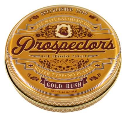 Помада для укладки волос Prospectors Gold Rush Pomade 128 г