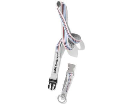 Лента для ключей BMW 80272285868