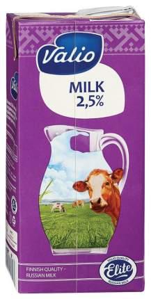 Молоко Valio ультрапастеризованное 2.5% 1 л