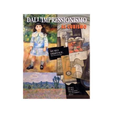 Книга От импрессионизма до кубизма (на французском языке)