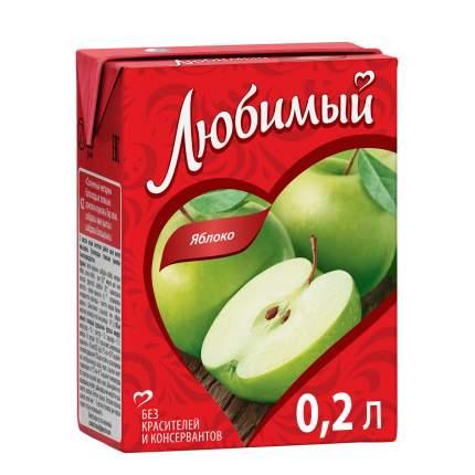 Нектар Любимый яблоко 0.2 л