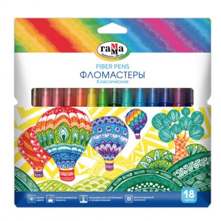 Фломастеры ГАММА Классические 18 цветов, картонная коробка 180319_12