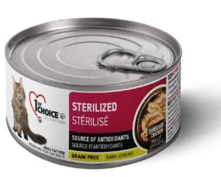 Консервы для кошек 1st choice Adult Sterilized для стерилизованных, курица с сардиной, 85г