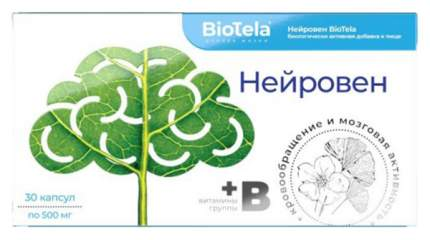Нейровен BioTela ноотроп девятикомпоненетный капсулы 30 шт.