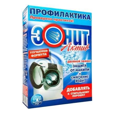 Средство для очистки стиральных машин «ЭОНИТ» Актив» 1000 гр.