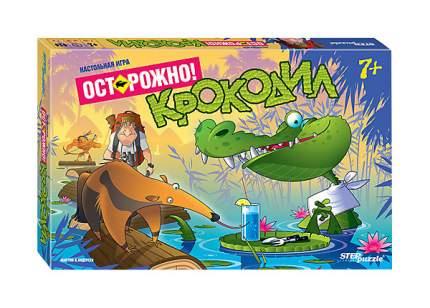 Настольная игра Step Puzzle Осторожно, крокодил