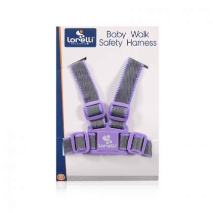 Вожжи детские Lorelli Baby Walk Серо-фиолетовый