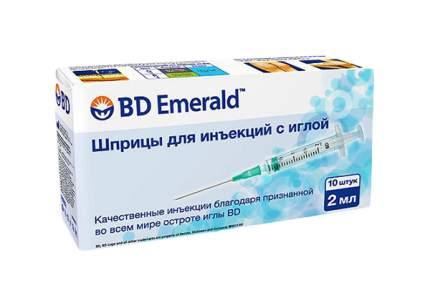 Шприц BD Emerald 3-х компонентный 2 мл зеленый 0,8 х 40 мм 10 шт.