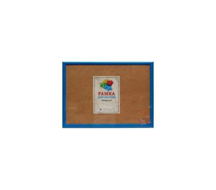 Рамка для пазлов из 1000 деталей, 68,5х48,5 см, багет округлый 30 мм, цвет синий