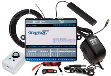 Сигнализация Кситал GSM 8