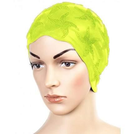 Шапочка для плавания Fashy Moulded Cap 45 yellow