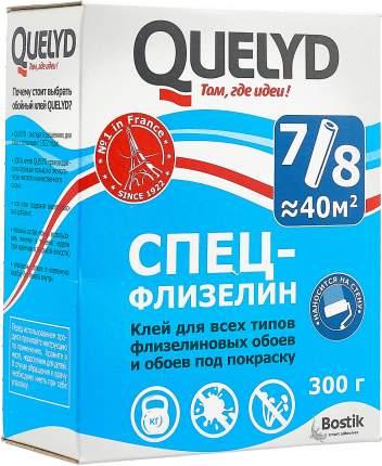 Клей для обоев QUELYD спец-флизелин 300 г