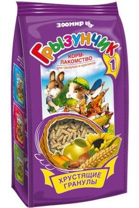 Корм Зоомир Грызунчик 1 Хрустящие гранулы для грызунов 150 г (150 г, )